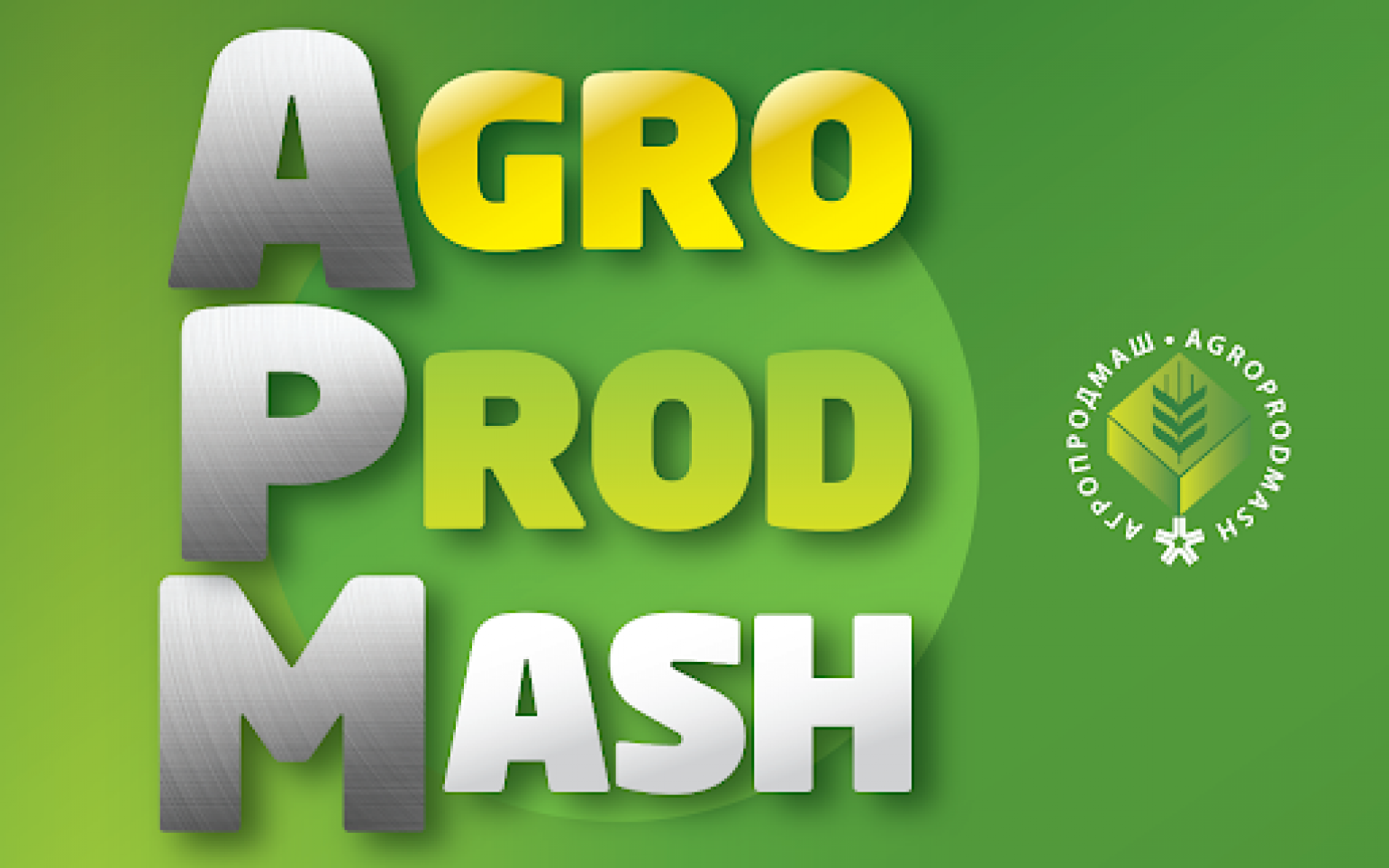"FINOVA Present at the next ""AGROPRODMASH"" exhibition in Moscow."